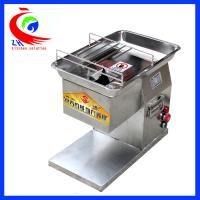 Buy cheap meat slicer cutting machine from Wholesalers