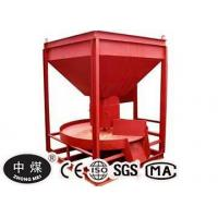 Buy cheap See all categories Disk Feeder from Wholesalers