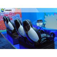 China Pneumatic 5D Motion Theater Chair With Spray Water Function Rubber Cover factory