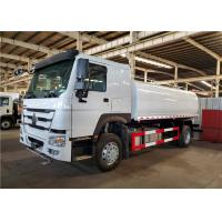 Buy cheap 3000–30,000L capacity water tanker truck Water Sprinkler truck Air conditional from wholesalers