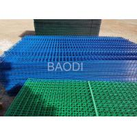 Buy cheap Blue Plastic Wire Mesh Fence For Public Ground Fence Galvanized Wire Inside from Wholesalers