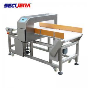 China Caton Brass Conveyor Belt Metal Detector 304 Stainless Steel 3 Years Warranty factory