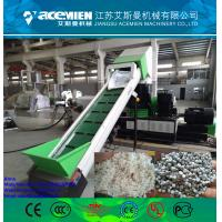 China pe pp plastic pellet making machine plastic granules making machine/Plastic pelletizing machine for recycle pe pp film factory