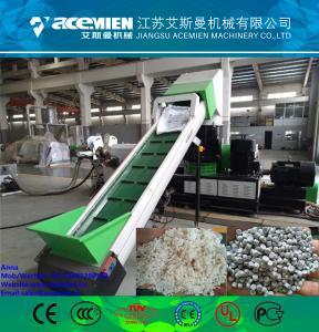 China pe pp plastic pellet making machine plastic granules making machine/Plastic pelletizing machine for recycle pe pp film factory