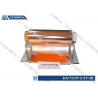 Buy cheap 6um Double Shiny ED Copper Foil For Li - ion Battery With Good Performance from wholesalers