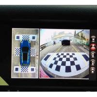 Buy cheap High Definition Car ReverseParkingSystem , DVR 360 Degree Panoramic View System with anti-collision from Wholesalers