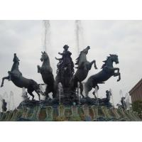 Buy cheap Garden Horse Water  Stone Fountain Sculpture from Wholesalers