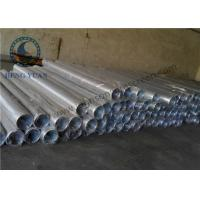 Buy cheap Low Carbon Steel Water Well Pipe , Well Casing Screen 1.0 Mm Slot Size from Wholesalers