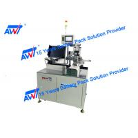Buy cheap HMT18A Battery Sorter 32650 Battery Cell Insulation Paper Sticking Machine from Wholesalers