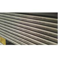Buy cheap ASTM A268 TP420 SUS420J1 , SUS420J2 Seamless Stainless Steel Tube Annealed from Wholesalers