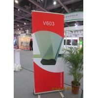 Buy cheap Scrolling Retractable Trade Show Banners For Exhibition 80*200cm from Wholesalers