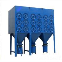 China Factory Price  Industrial Dust Collector Dust Collecting Machine factory