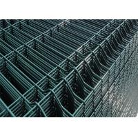 Buy cheap 1830mm x 2500mm V curved Mesh Fence Panels Mesh Opening : 55mm x 200mm from Wholesalers