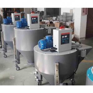 China Storage Plastic Mixer Machine factory