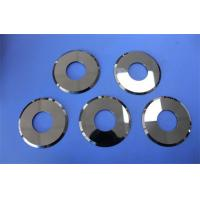 Buy cheap High Hardness Tungsten Steel Blade For Cutting Automobiles / Manufacturing from wholesalers