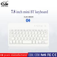 Buy cheap 7/8/9/10 inch ultra thin latest 2.4ghz wireless mini keyboard for tablet&smartphone from Wholesalers