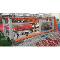Buy cheap Diamond Mesh Automatic Chain Link Machine Manufacturer Length 3m Or 4m from Wholesalers