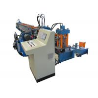 Buy cheap 41-41 C Channel Guide Rail Roll Forming Machine With Cooling And Lubricating System from Wholesalers