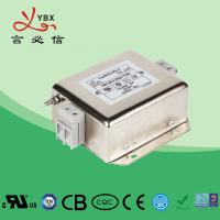 China EMI Electrical Line Noise Filter Single Phase Two Stage AC Motor factory