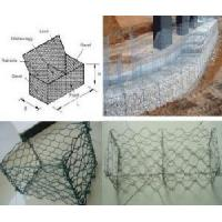 Buy cheap Gabions (JH-012) from wholesalers
