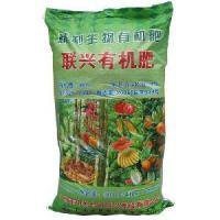Buy cheap Chemical Fertilizer Packaging Bag from Wholesalers