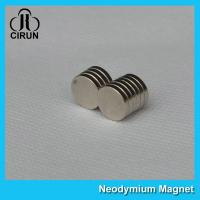China N35 Super Thin D8*1 mm Small Disc Neodymium Magnet for Packing Box factory