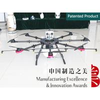 China China Coal Group New Hot Sale! 15kg 8 Axle Agriculture UAV Drone Supplier factory