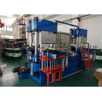 Buy cheap 300 Ton Metal to Rubber Bonded Products Molding Machine Vacuum Mould Vulcanizer from wholesalers