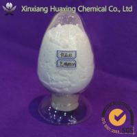 China Food Grade Tetrasodium Pyrophosphate TSPP HOT Manufacturer on sale