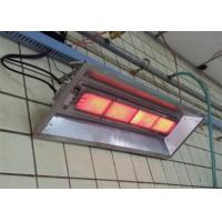 China Automatic Ignition Infrared Catalytic Ceramics Gas Heater For Poultry Livestock on sale