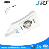 China 30W 40W 50W 60W Solar LED Street Light Price with 8m Pole solar panel battery CE approved on sale