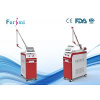 China Best seller high engery freckles pigment age spots removal beauty machine on sale