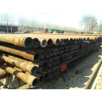 Buy cheap S135 scrap drill pipe API china wholesale from Wholesalers