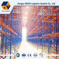 Buy cheap Durable Drive Through Racking System Industrial Metal Storage Racks Automation Control from Wholesalers