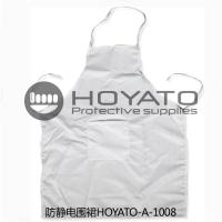 Buy cheap High Temperature Resistance ESD Safe Aprons , Clean Room Clothing For Electronic Industry from Wholesalers