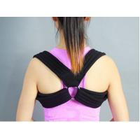 Buy cheap posture correction shoulder back brace belt clavicle brace for pain relief from wholesalers