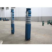 Buy cheap submissive pumps 25 hp 30kw quality openwell submersible lake water pump from wholesalers