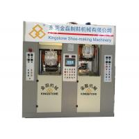 China PVC/TPR/TPU/TR Fully Automatic Shoe Sole Making Machine with 2 stations 2 injectors on sale