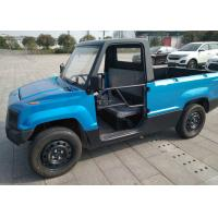 Buy cheap Electric Powered Pickup Truck Assembling Line , Vehicle Assembly Cooperation from Wholesalers
