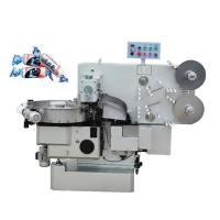 China Square / Oval Candy Double Twist Candy Wrapping Machine With Material Plate factory