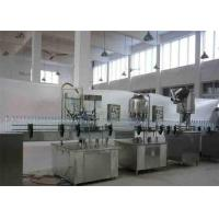 Buy cheap Full Automatic Carbonated Drink Production Line Glass Bottle Package from Wholesalers