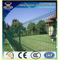 Buy cheap Simple steel wire welded mesh fence for commercial fence boundry wall from Wholesalers