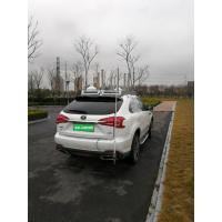 China Wireless Signal Vehicle Mounted Jammer With 300m Long Jamming Distance factory