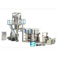 Buy cheap Automatic Blown Film Extrusion Equipment  With Rotogravure Printing Unit from Wholesalers
