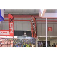 Buy cheap Custom Beach Feather Flags Banner Outdoor With Fiberglass Pole from Wholesalers