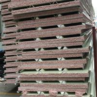 China corrugated roofing 0.326mm steel sheet 50mm TPS sandwich roof panel for worker camp factory
