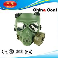 Buy cheap (WA25986)Air soft Respirator Full Face Protection Gas Mask from Wholesalers