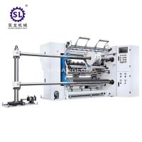 China 300m Speed Automatic Slitting Machine for Paper Plastic Film and Aluminum Foil factory