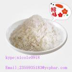 Buy cheap CAS 59122-46-2 Prohormones Steroids Misoprostol for Terminate Pregnancy from Wholesalers