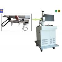 Buy cheap Automatic Optical Fiber Laser Marking Machine Multifunctional With Protable Handles from Wholesalers